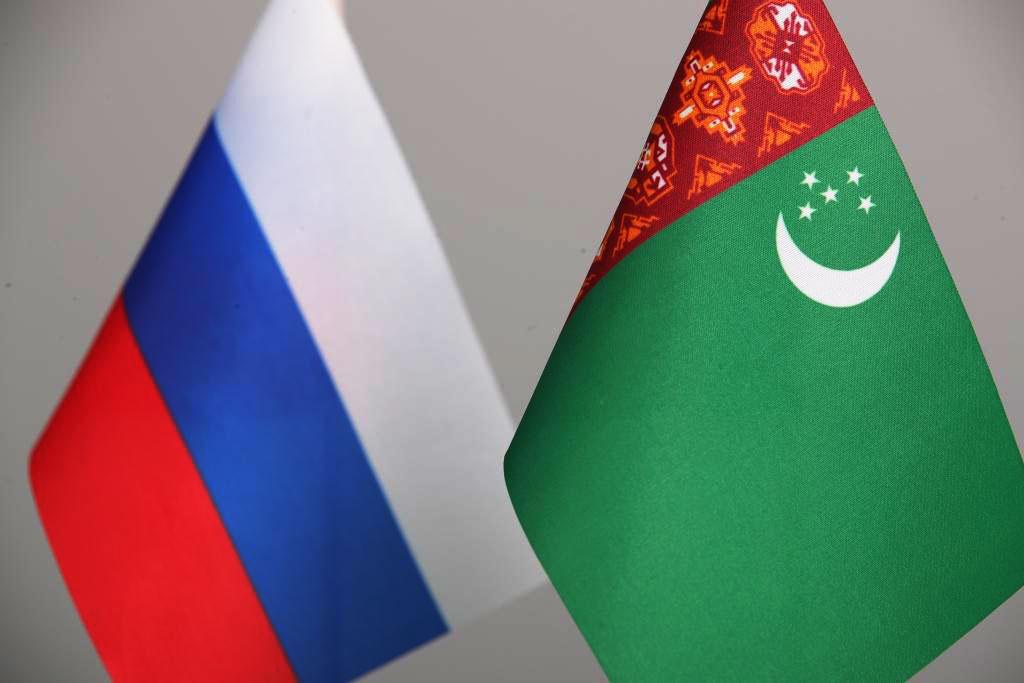 Туркменистан и Россия развивают межрегиональное сотрудничество