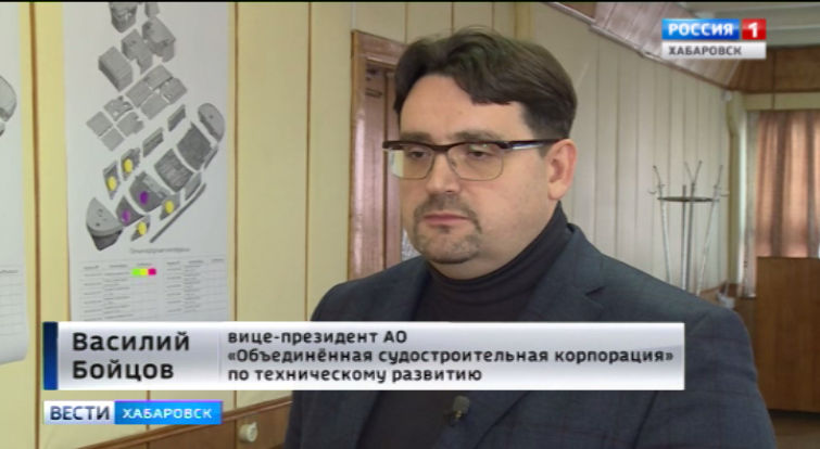 ОСК готовит проекты скоростных катамаранов на экотопливе для перевозок по Каспию