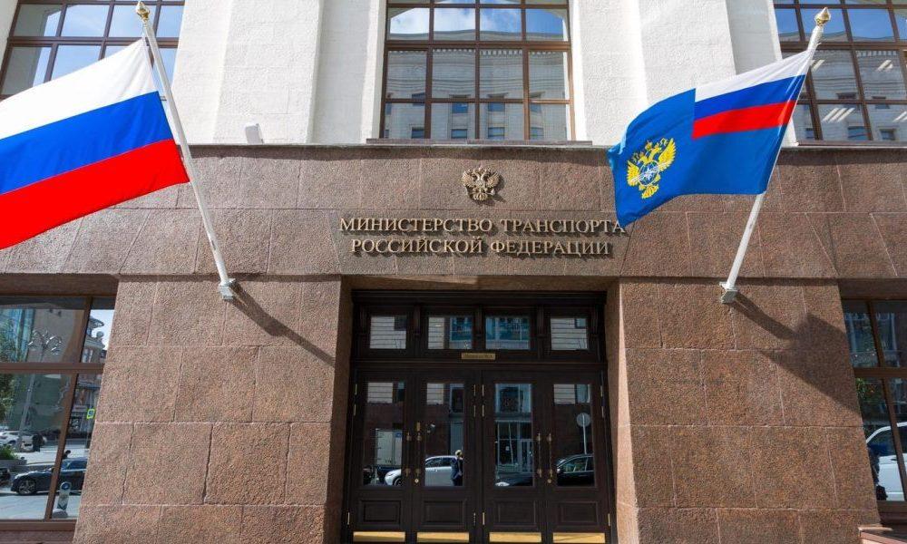Российским перевозчикам компенсируют затраты на транзит контейнеров по МТК «Север-Юг»