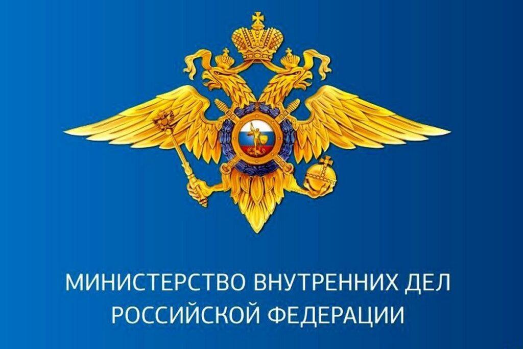 В МВД России подведены итоги операции «Звезда Каспия – 2020»
