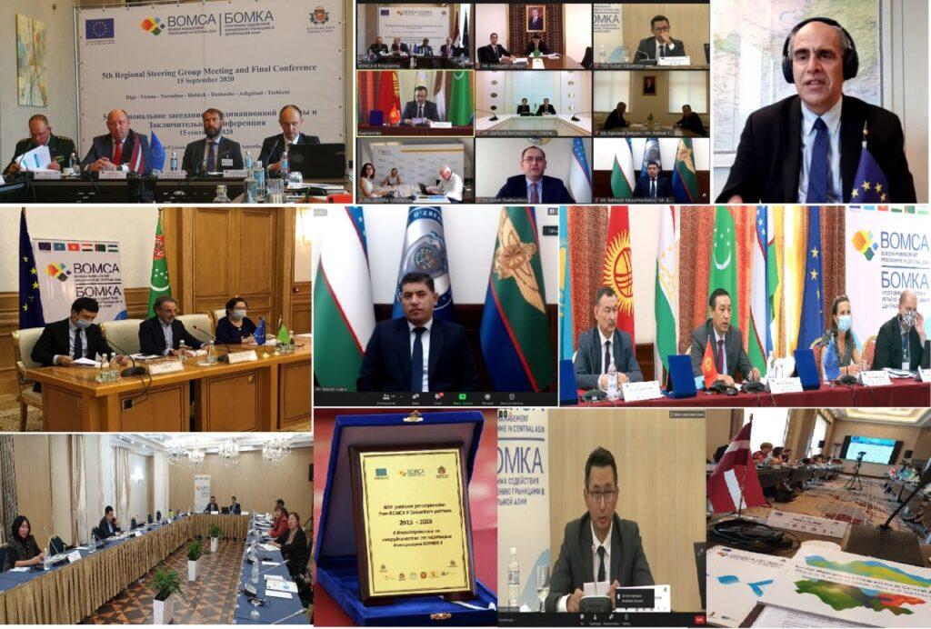 Казахстан и Туркмения приняли участие в конференции Программы БОМКА
