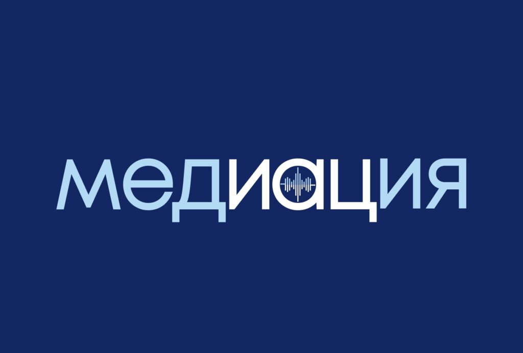Стань журналистом-международником вместе с программой «МедИАЦия» от ИАЦ МГУ