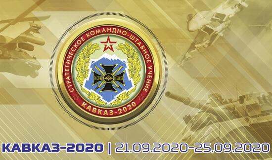 В рамках учений «Кавказ-2020» на Каспии пройдут российско-иранские военные манёвры