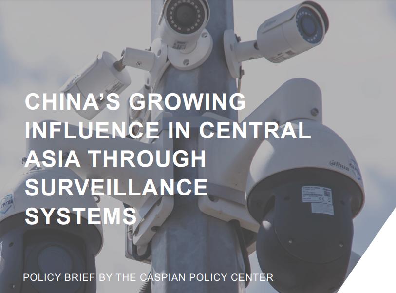 Американские эксперты обеспокоены цифровым влиянием Китая в Центральной Азии