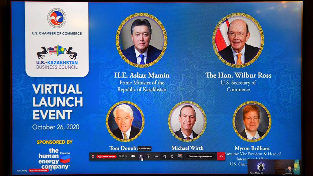 Состоялось первое заседание Казахстанско-американского Делового совета