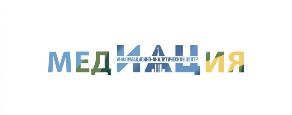 Что ожидает Евразию: от проблем настоящего к прогнозам на будущее