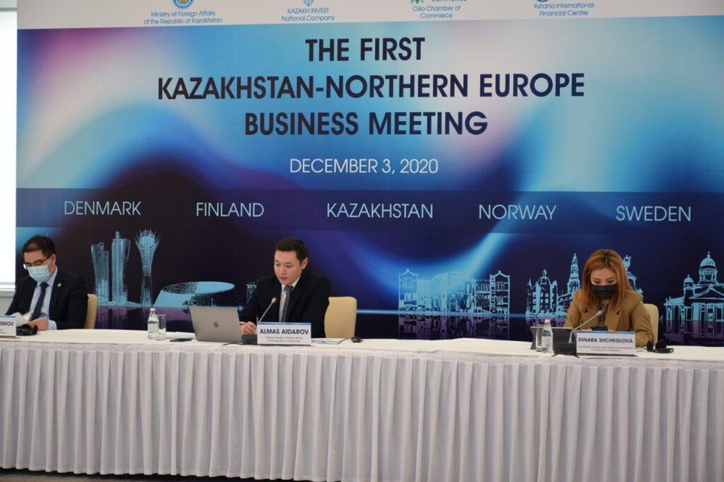 Казахстан привлекает инвесторов из Северной Европы