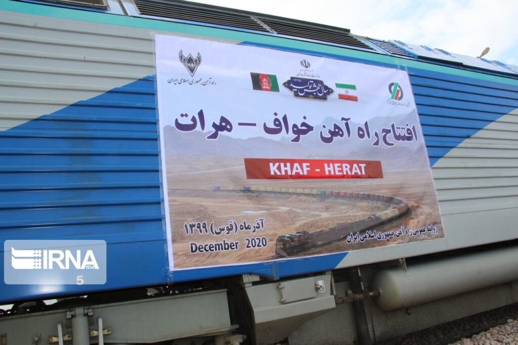 Стратегические перспективы и значение железной дороги Хаф — Герат