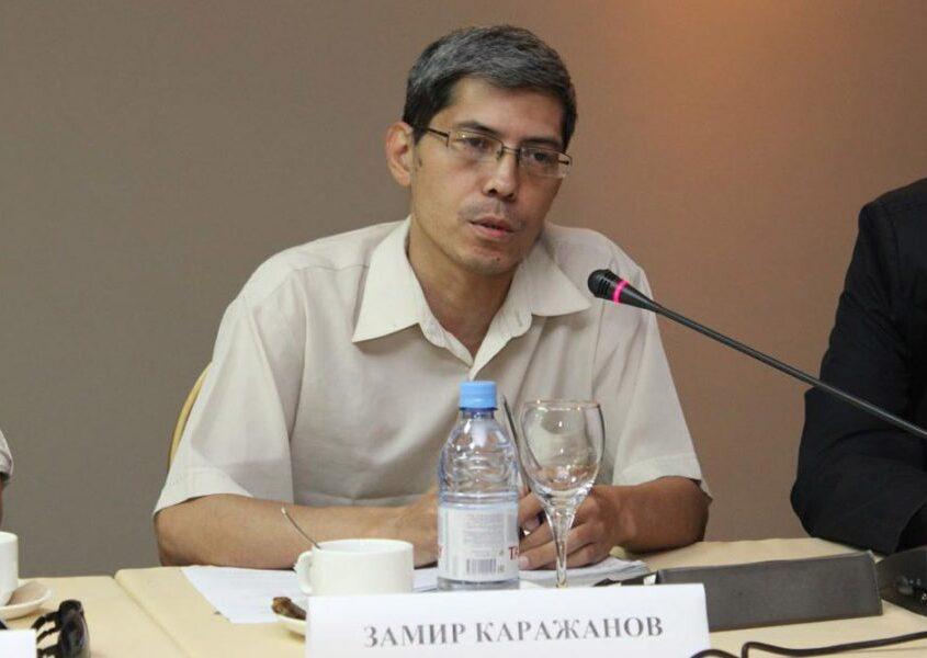 Замир Каражанов: Каспийскому региону необходима общая стратегия развития
