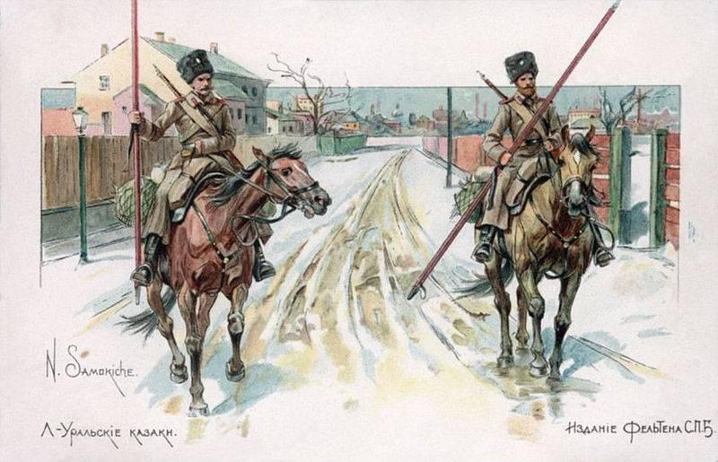Исход уральских казаков 1919-1920-х годов через Каспий и Персию