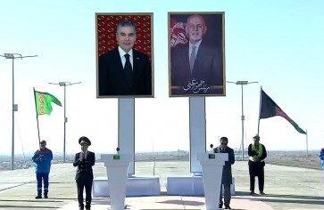 Туркменистан и Афганистан открыли ряд совместных инфраструктурных проектов