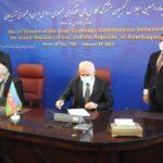 Иран и Азербайджан провели заседание Межправительственной комиссии