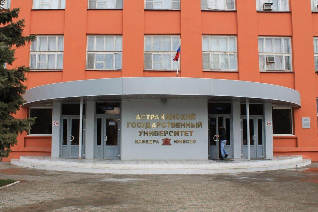 Учёные Астраханского госуниверситета исследуют геополитические процессы на Каспии