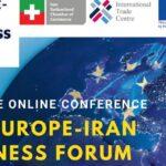 Иран и Европейский Союз проводят совместный бизнес-форум