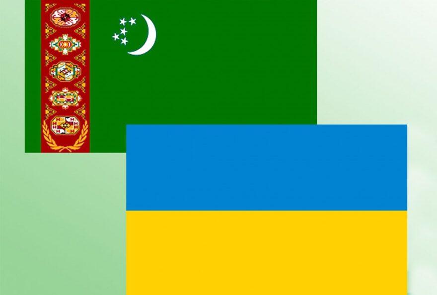 Украина заинтересована в сотрудничестве с Туркменистаном по вопросам транспорта