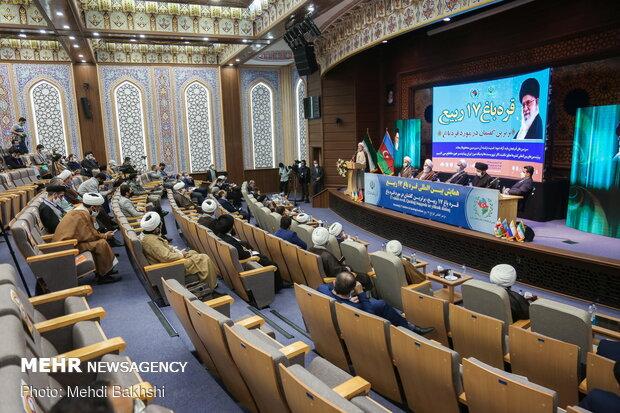 На международной конференции в Иране обсудили нагорнокарабахский конфликт