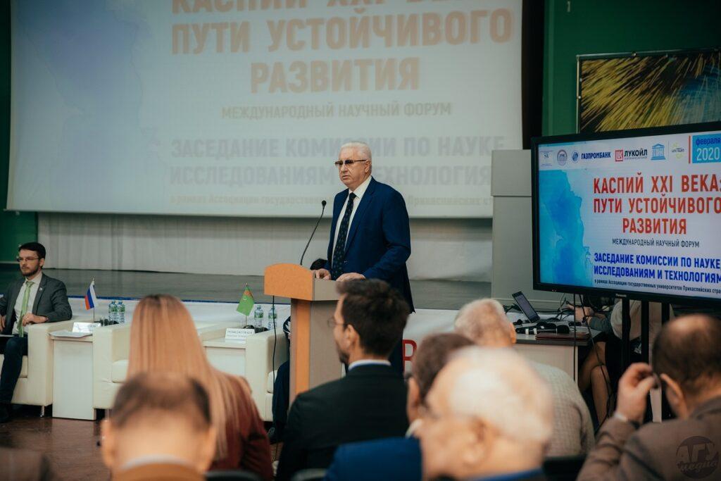 В Астраханском госуниверситете формируется новая научная школа о геополитике Каспия