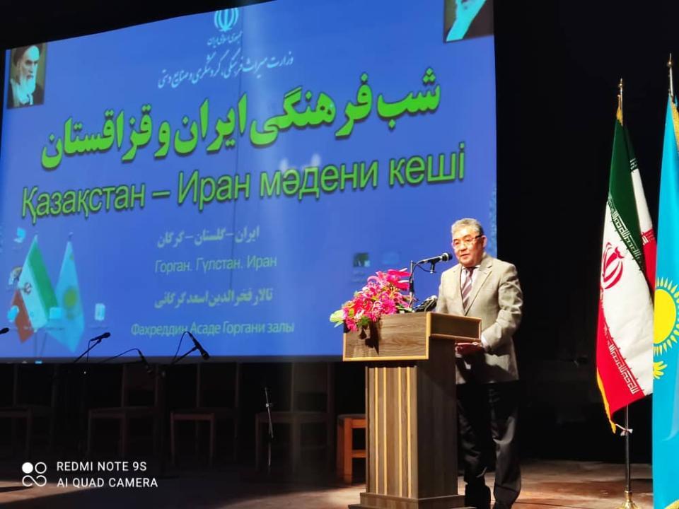 Казахстан и Иран провели ряд двусторонних мероприятий в культурной и торговой сферах