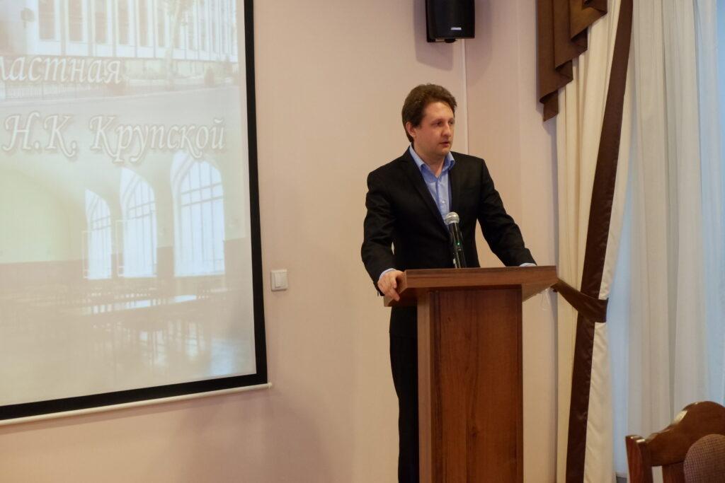 В рамках Дней науки в Астрахани рассказали о работе Русского географического общества