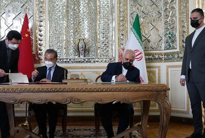 Комплексная программа сотрудничества между Ираном и Китаем и её влияние на каспийскую геополитику