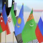 В Москве прошёл оргкомитет по подготовке ко II Каспийскому экономическому форуму