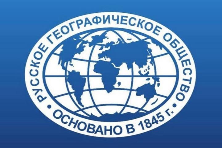 «В поход за тайной» — готовится открытие выставки посвященной 60-летию Астраханского отделения РГО