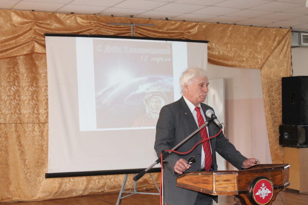 В Астрахани члены РГО провели мероприятие приуроченное к Дню Космонавтики