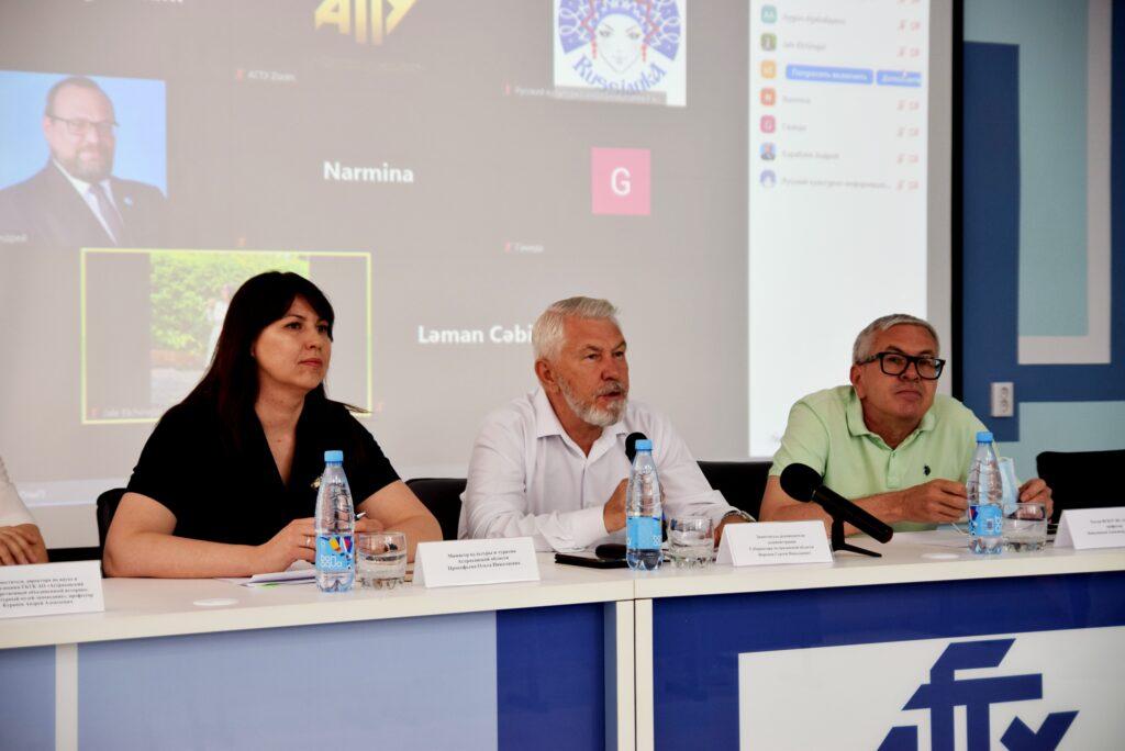 Эксперты из каспийских стран обсудили роль русского языка в межкультурном взаимодействии