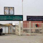 Иран создаст зону свободной торговли вблизи с границей Туркменистана