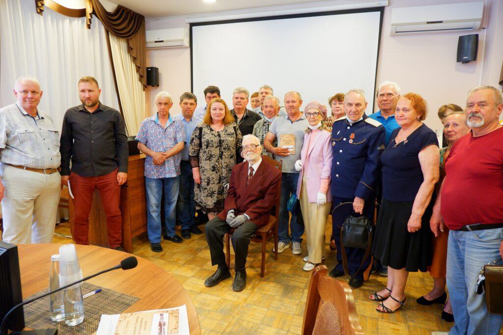 Презентация книги В. Торопицына «Первая станица Астраханских казаков»