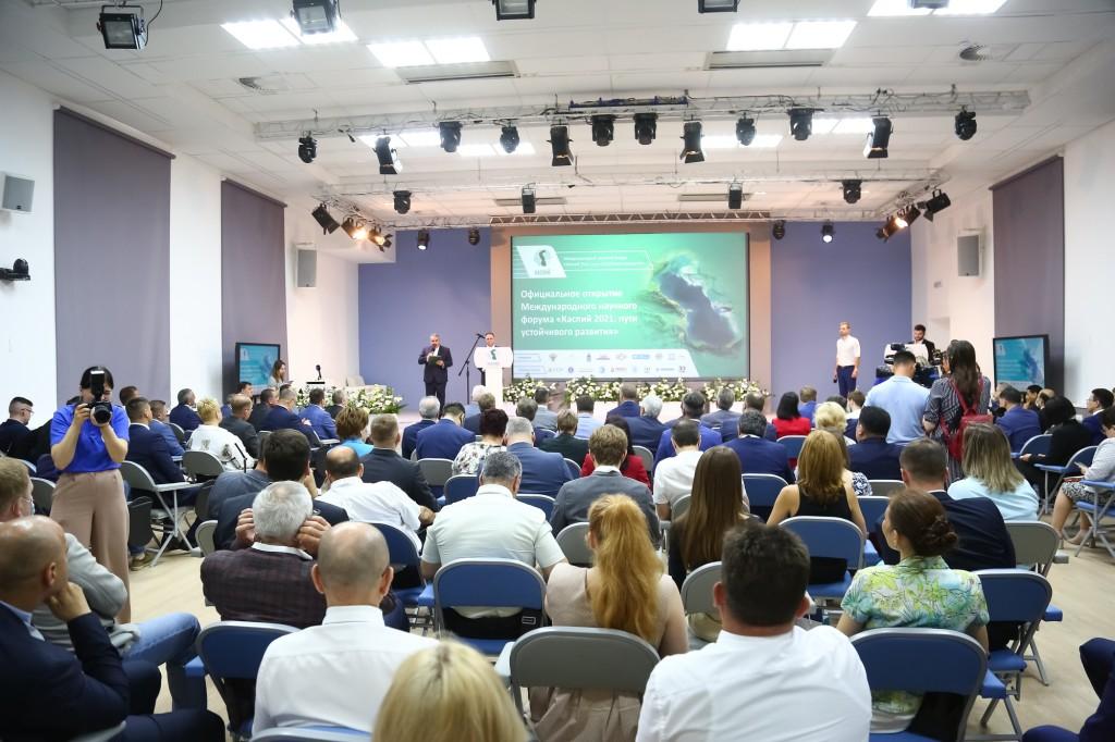 В Астрахани открылся международный научный Форум «Каспий 2021: пути устойчивого развития»