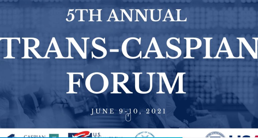 На следующей неделе в США состоится ежегодный Пятый Транскаспийский Форум
