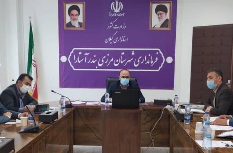 В Иране обсудили развитие инфраструктуры в порту Астара на Каспии