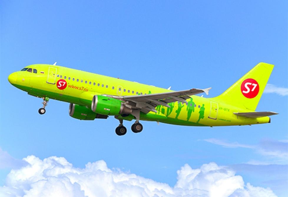 Российская авиакомпания начинает полеты из Астрахани в Баку
