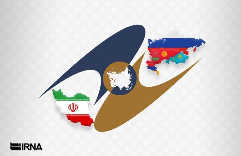 Товарооборот ЕАЭС с Ираном увеличился и составил 380 млн. долларов за 2 месяца