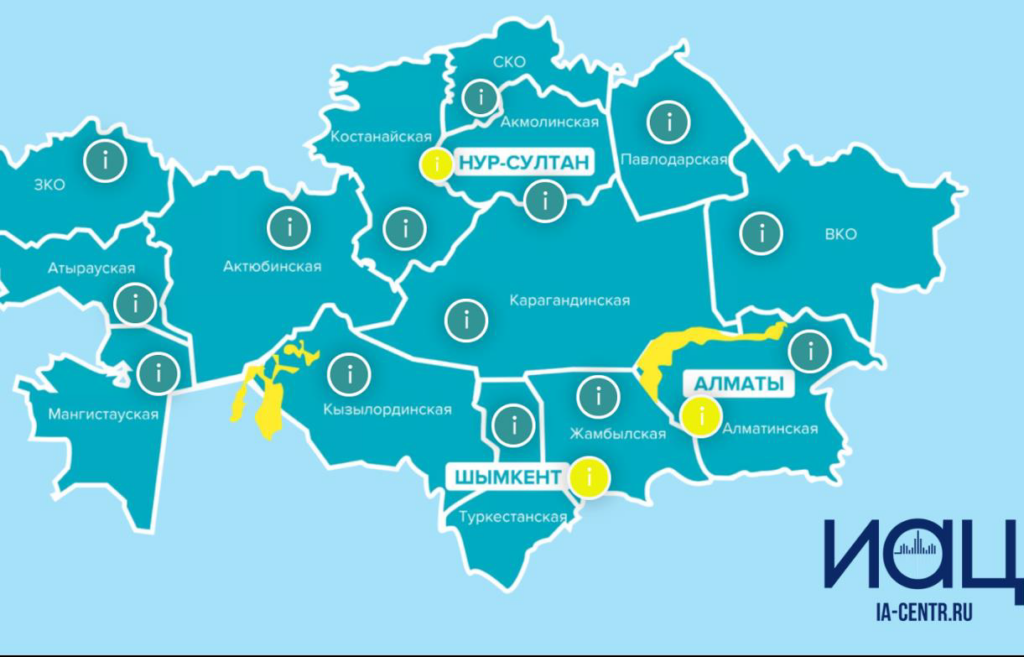 На информационном портале ИАЦ МГУ представлена «Энциклопедия регионов Республики Казахстан»