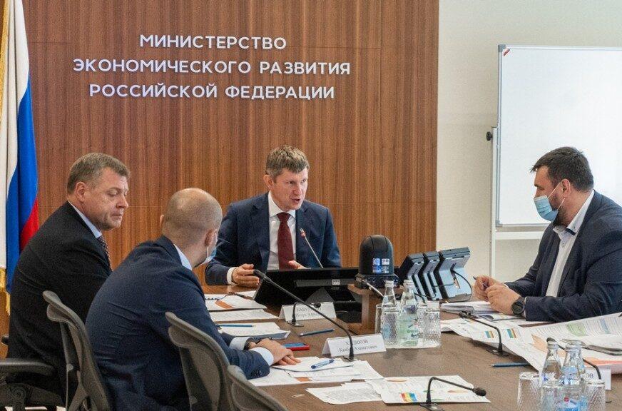 Минэкономразвития и Астраханская область подготовят программу развития региона