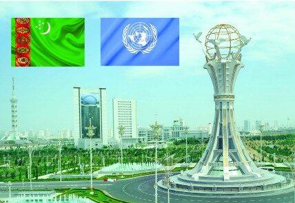 Туркменистан предлагает создать платформу «Центральная Азия – Каспийский регион»