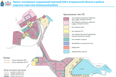 Якорный резидент в ПОЭЗ Оля и реконструкция Махачкалы – новости портов Каспия
