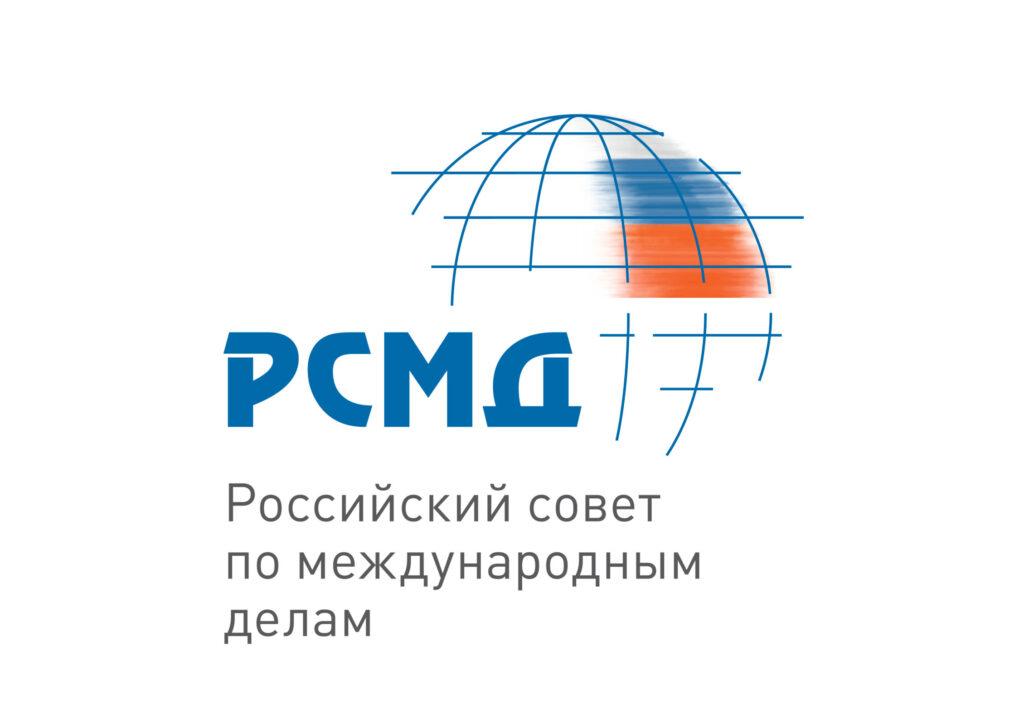 РСМД об институтах гуманитарного сотрудничества Туркменистана со странами ЕАЭС