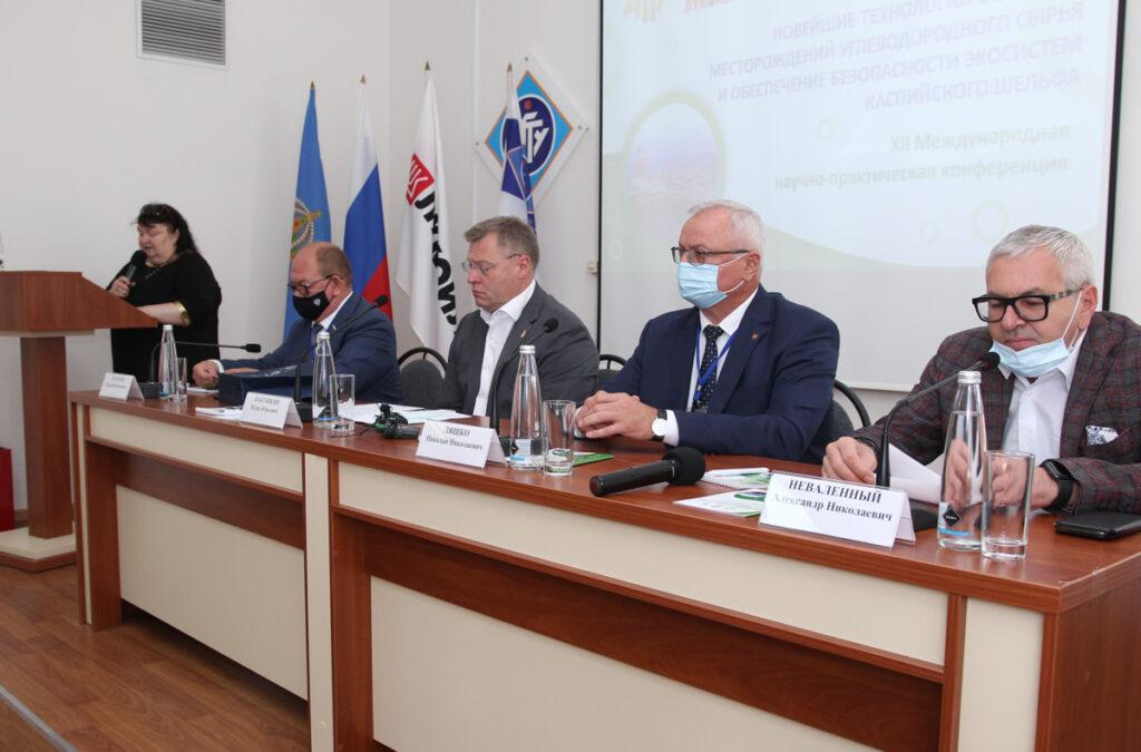 Институт нефти и газа АГТУ и ЛУКОЙЛ провели научную нефтегазовую конференцию
