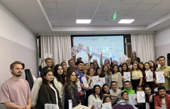 В Астрахани реализован проект Каспийской школы волонтерства «Меридианы доброй воли»