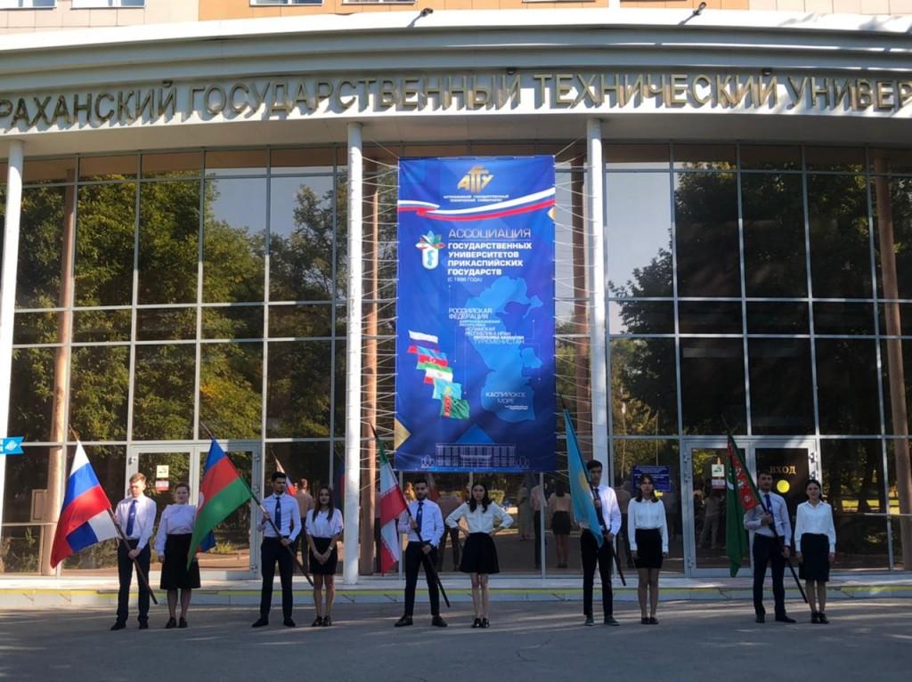 Ассоциация вузов Прикаспийских государств отметила своё 25-летие