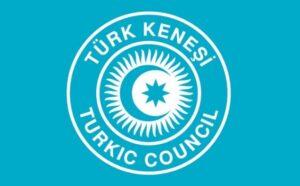 Туркменистан готовится стать страной-наблюдателем в Тюркском совете