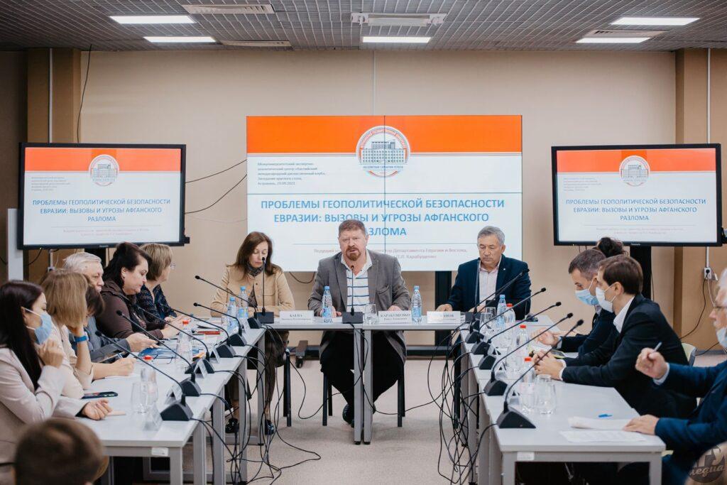 В Астраханском госуниверситете обсудили угрозы безопасности на Каспии